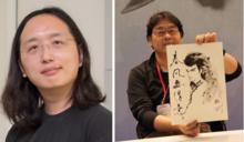 日本讚揚唐鳳、台灣跟風追捧,源於自信不足?