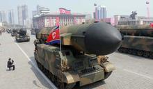 朝鮮核武器:關於金正恩的導彈與核武,我們所知道的一切