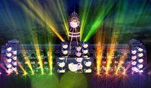 快新聞/國慶光雕秀總統府化身黑暗中燈塔 投影「防疫口罩」展國家驕傲