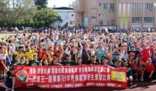 苗栗縣特教學生滾球比賽「一代滾王」600人參賽
