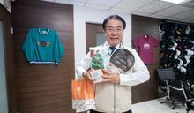國慶焰火貴賓點心 「金甘蟹」展現台南特色和誠意