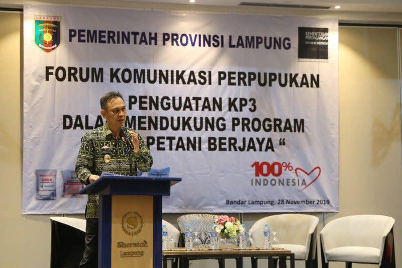 Nilai pupuk subsidi di Lampung Rp1,4 triliun selama 2019