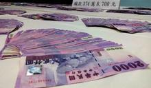 警逮跨三國詐騙犯 扣3百多萬現金及3輛百萬名車