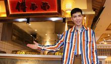 蕭敬騰斥資1.5億打造餐飲新品牌 「傅麵麵」成都開幕擠爆人