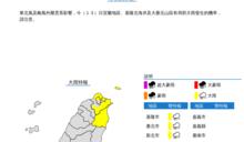 東北風及颱風外圍雲系影響 北北基宜大雨特報