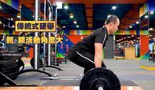 【有影】沒時間運動?做這一超高CP值動作練全身!