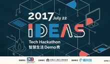 雅虎科技新聞: 2017Tech Hackathon 智慧生活DemoDay 開始招募囉!