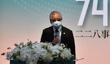 二二八受難者家屬王文宏 當蔡英文面喊:共建真正的台灣國
