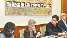 南鐵陳家控 犯什麼罪被連根拔起