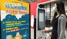 【台灣醫療科技展】北醫數位創新成防疫新元素