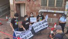 社民連中聯辦外示威促查831事件 遭票控違限聚令