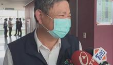 打完AZ疫苗 盧秀燕:我OK但社會局長發燒