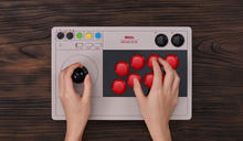 8BitDo 為 Switch 和 PC 玩家打造了一款支援自訂的街機搖桿