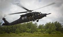 美特戰航空團黑鷹墜毀 2死3傷