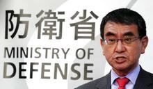 「讓中國在東海為所欲為,恐將造就另一個南海」日本防衛大臣表達「不惜一戰」決心:防衛尖閣諸島將寸土不讓
