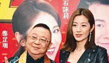 李居明邀陳自瑤拍玄學電影