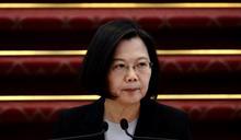 蔡英文:國際社會有責任發聲及行動阻止香港自由消逝