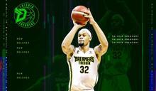 PLG》NBA資歷強力扣將報到! 擅攻能守搖擺人正式加盟台新夢想家