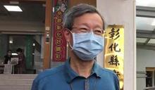 陳時中令政風調查彰化衛生局 急診醫:覺得很心酸