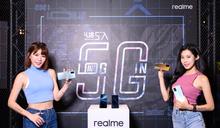 5G+5G 雙卡雙待新機來了!realme 7 5G 與 realme X7 Pro 於 12/24 首賣加贈 realme Buds Wirelss Pro 頸掛式藍牙耳機