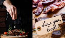 【父親節餐廳2021推介】6間特色西餐套餐/Brunch/Pizza 跟爸爸過的愉快活動 仲有父親節套餐優惠