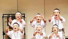 太魯閣族四季交響樂章演奏會