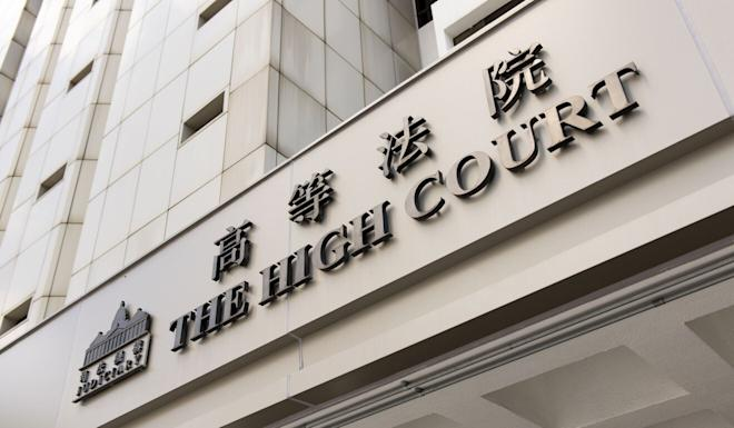 The High Court has had to deal with a number of cases in recent years. Photo: Warton Li