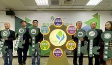 台灣這園區讓東南亞國家羨慕 腹地擴充後年產值上看180億
