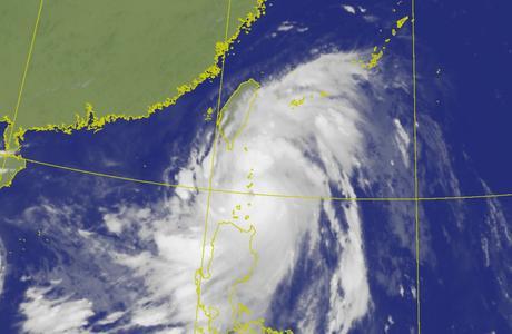 颱風最新動態