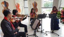 國產材提琴四重奏演出(1) (圖)