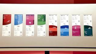 【東京奧運】香港購票觀眾可申請退款  中旅社將扣除每人600港元費用