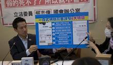 何志偉嗆徐國勇下台遭黨內質疑 總統盼善意提醒對應行政團隊