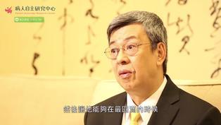《病人自主權利法》是醫師、病人、家屬三贏的法律-陳建仁前副總統