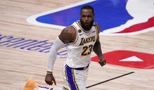 NBA》湖人領先進入末節57勝0敗 詹皇喊震驚