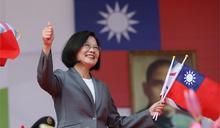 快新聞/帶領台灣抗疫全球都在看 蔡英文入榜「彭博50人」