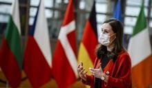 芬蘭總理離開歐盟峰會進行自主隔離