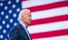 拜登宣誓就任第46任美國總統 發表演說籲團結克服疫情和極端主義等挑戰