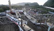 【Yahoo論壇/王傑】運安會報告出爐 台鐵制度改善有轉機嗎?