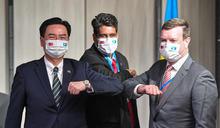 帛琉總統訪台,美國大使竟跟來了!「台帛美」聯手為了防堵它?