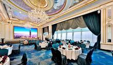 台北101最高海鮮餐廳 尾牙春酒新指標 頂鮮雲端旺年宴 國際企業搶先佈署