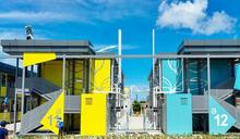 「組裝合成」竹篙灣檢疫營 建築署73天建700單位
