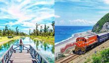 【2020國旅推薦】12個美的驚人「台東景點」在這裡~台東旅遊必衝多良車站、星星部落、櫻木平交道好玩又好拍!