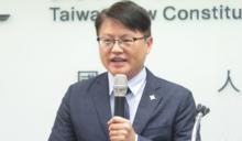 大同、東洋中資疑雲》基進陳奕齊:台灣亟需「抓漏」法律漏洞