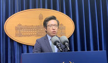 【Yahoo論壇/胡文琦】民進黨政府怎麼會這麼敢呢?