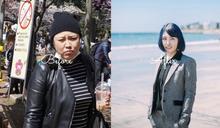 食量沒變卻狂瘦30公斤! 日本美女曝減肥靠這兩大招