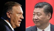 【中英對照】美國國務卿給共產中國的新冷戰檄文:龐畢歐尼克森總統圖書館演說全文