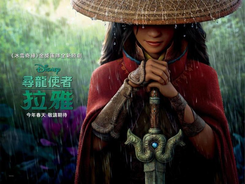 迪士尼第一個東南亞公主出爐