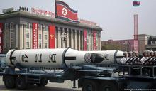 朝鮮勞動黨75周年大慶:保持低調還是耀武揚威?