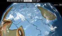 科學家建置陸地回溯地圖,輸入地點可查詢過去數百萬年的位置