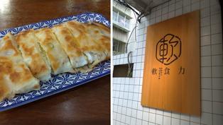 老外曝台灣最強軟「食」力 一句話挑起外國網友內鬨